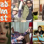 arab film fest crowdfunding