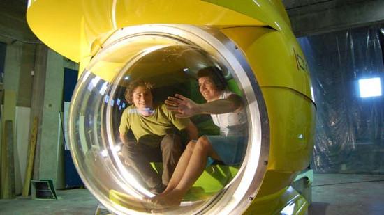 submarino crowdfunding